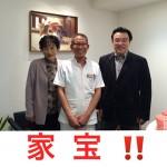 日本矯正歯科学会2015 in 福岡〜スペシャルな出来事の連続
